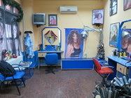 Frizerski salon Nataša - Beauty N