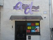Turistička agencija Abeona Dream