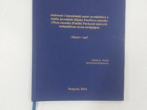 Fotokopirnica Milovanović print