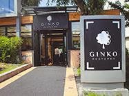 Restoran Ginko
