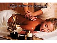 Body Relax Spa Centar za profesionalnu masazu