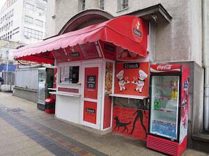 UR Crunch fast food