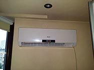 Alfa Cool servis klima uredjaja
