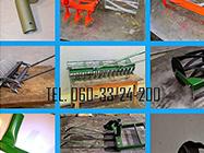 Draganovi baštenski i poljoprivredni alati