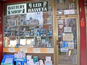 Battery shop AVA