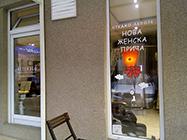 Frizerski salon Nova Ženska Priča