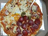 Picerija Send pizza