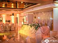 Perla Event Hall