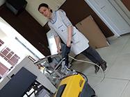 Immo Clean čišćenje i održavanje objekata
