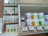 Prodavnica zdrave hrane Bosiok