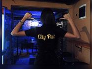 Pivnica City Pub