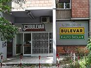 Auto škola Bulevar