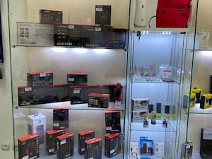 Konovo - prodaja laptopova