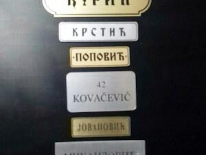 Boulevard Key Pečatorezac