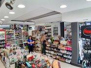 Pet shop Atos i Maša