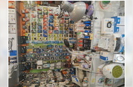 Battery shop AVA - baterije, sijalice i LED rasveta
