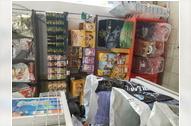 Pet shop Bata