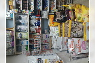BG PET Veterinarska apoteka i pet shop
