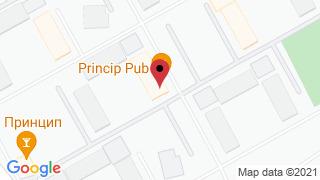 Pub Princip
