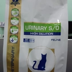 Veterinarska dijeta/  Royal Canin Urinary s/o high dilution