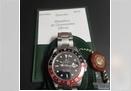 Otkup Rolex satova GMT II 16710 Beograd
