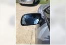 Levi retrovizor za Pezo Peugeot 407