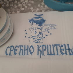 Platno za dečije krštenje