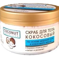 Piling za telo sa kokosovim uljem