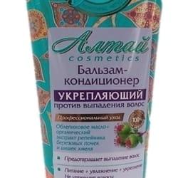 Ruski balzam za jačanje kose