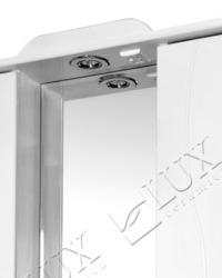 Ugradni prekidac sa uticnicom za kupatilske ormarice i ogledala