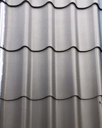 Dekorativni lim za krov