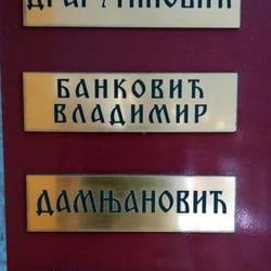 Graviranje plocica za ulazna vrata