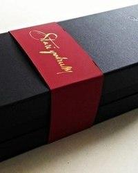 Ukrasna kutija Brankovic