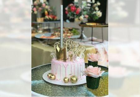 Decije torte za rodjendane