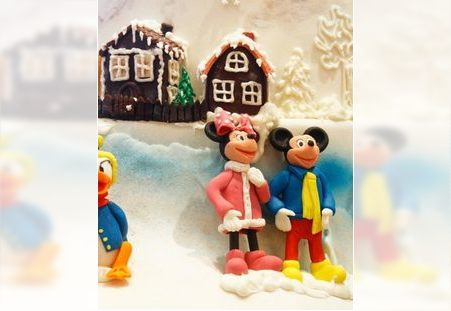 Figurice za torte Stari Grad