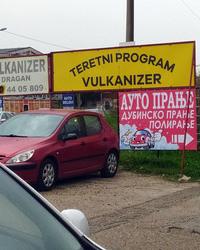 Izrada reklamnih banera Beograd