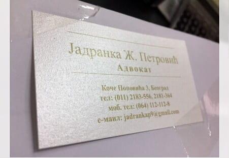 Stampanje vizit karti Milosevic Print