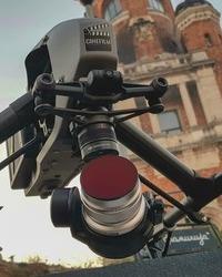 Snimanje dronom Srebrno jezero