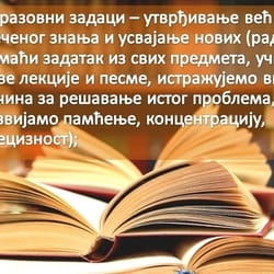 Obrazovni zadaci