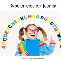 Kurs engleskog