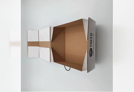 Sklopiva luksuzna kutija