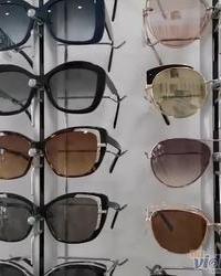 Ženske naočare za sunce Zemun