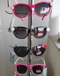Dečije naočare za sunce Zemun