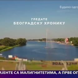 Beogradska hronika