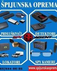 Spijunska oprema - Prisluskivaci, Spijunske kamere