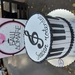 Torta za muzičare