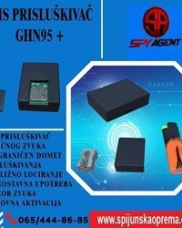 GSM prisluskivac