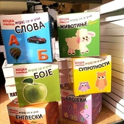 Kocke uciliceee,engleski,brojevi,slova,boje,zivotinje,suprotnosti