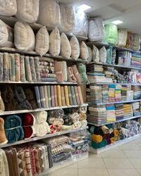 Prodaja tekstila u Batajnici