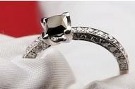 Da li postoje crni dijamanti?